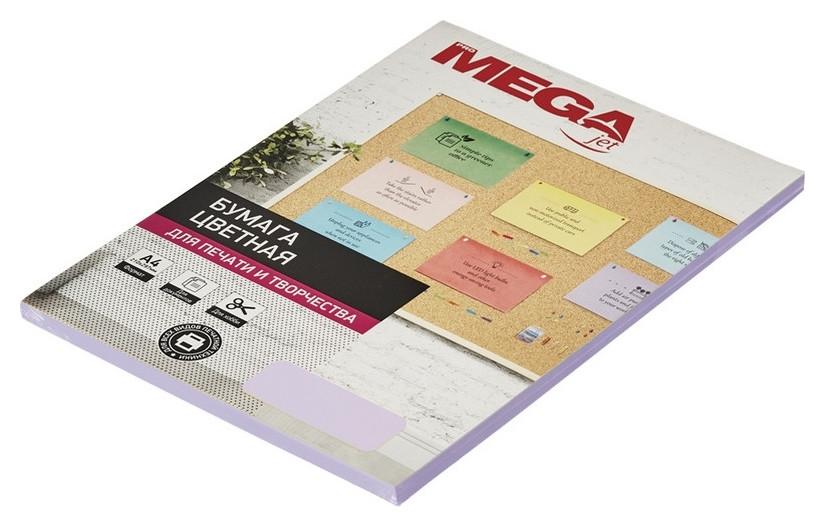 Бумага цветная Promega Jet (А4,80г,фиолетовая пастель) пачка 50л  ProMEGA
