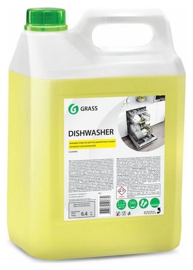 Профхим для ПММ и руч конц. для мытья посуды Grass/dishwasher, 6,4кг Grass