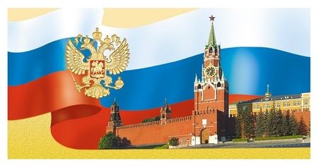 Открытка кремль триколор! 105х210мм, фольга, без текста,1474-10,10шт/уп.  ИЗОИЗДАТ