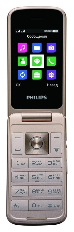 Мобильный телефон Philips E255 Xenium (Black)  Philips