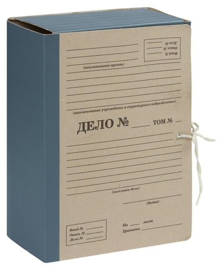 Папка архивная картон/бумвинил Attache 120мм 4 завязки  Attache