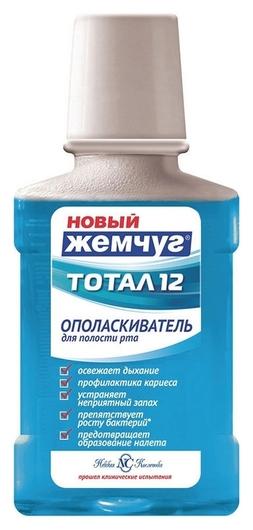 Ополаскиватель для полости рта Тотал 12  Новый жемчуг