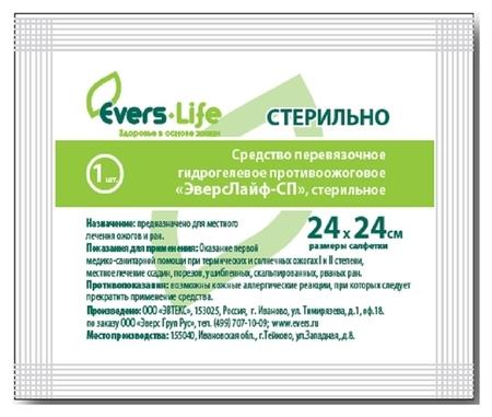 Салфетка гелевая противоожоговая эверс лайф ,24 х 24 см  Evers-life