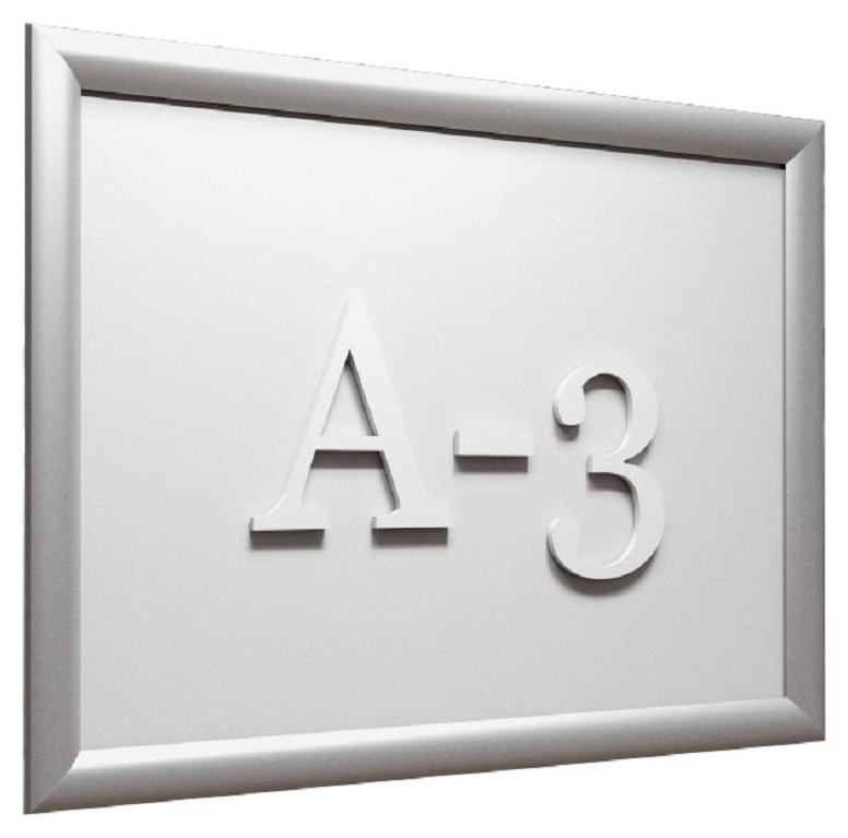 Рамка А3 Attache, алюм.клик-профиль 25 мм, настенная  Attache