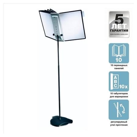 Демо-система Durable Sherpa Floors Stand 5817-00 напольная (С панелями)  Durable
