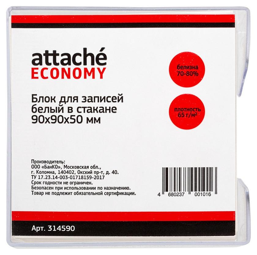 Блок-кубик Attache эконом в стакане 9х9х5 белый  Attache