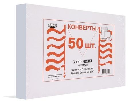 Конверты белый С4 декстрин Officepost 229х324 50шт/уп/3154  OfficePost