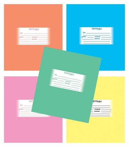 Тетрадь школьная а5,12л,линия однотонная, 5цветов тш12к605  Мировые тетради