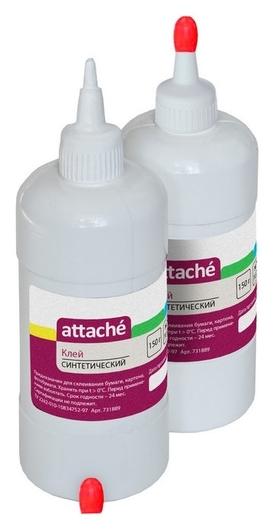 Клей канцелярский Attache 150 мл, синтетический, евро  Attache