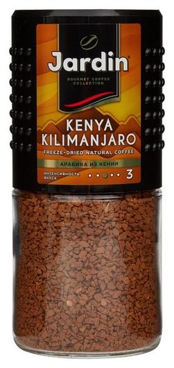 Кофе Jardin Kenya Kilimanjaro сублимированный, 95г стек.бан.  Jardin