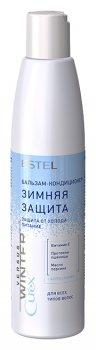 Бальзам-кондиционер для волос Curex «Защита и питание»