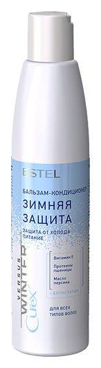 Бальзам-кондиционер для волос Curex «Защита и питание»  Estel Professional