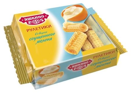 Вафли вафельные рулетики яшкино со вкусом сгущенного молока 160 г кв341  Яшкино