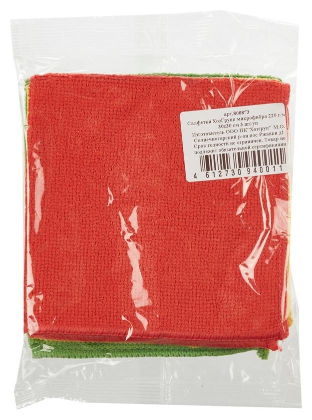Салфетки хозяйственные хозгрупп микрофибра 220 г/м2 30х30 см 3 шт/уп  ХозГрупп