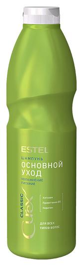 Шампунь «Увлажнение и питание» для всех типов волос  Estel Professional
