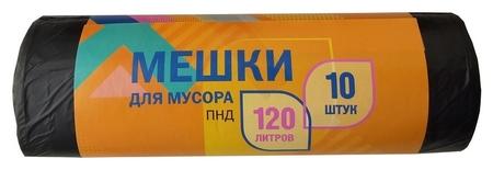 Мешки для мусора ПНД 120л 8мкм 10шт/рул 68х105см NNB