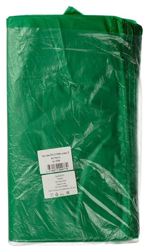 Пакет-майка пнд, 42+18x68см, зеленый, 35 мкм, 50 шт./уп  NNB