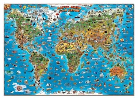 Настенная карта карта мира для детей 1,37х0,97 978-1-905502-70-7  АГТ Геоцентр