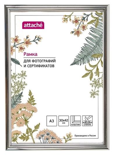 Рамка пластиковая Attache 30х40 (А3) стекло серебро (глянец)  Attache