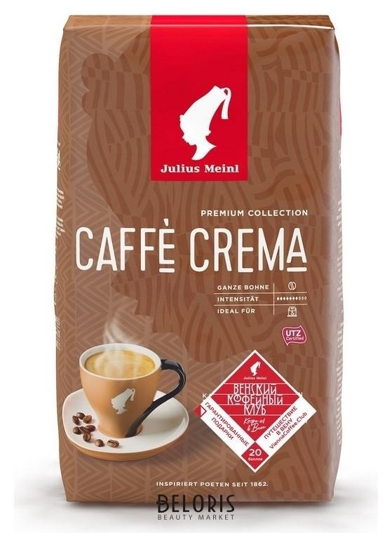 кофе со скидкой в магазинах