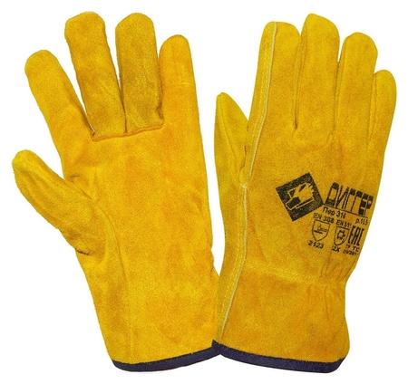 Перчатки защитные диггер цельноспилковые желтые утепленные (Размер 10,5)  КНР