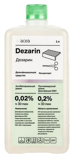 Дезсредство дезарин 1 л  Acea
