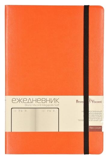 Ежедневник недатированный оранжевый А5 Megapolis Soft 3-470/01  Bruno Visconti