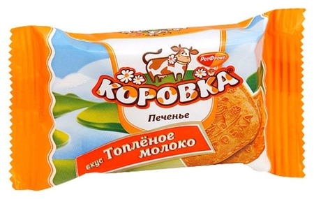 Печенье коровка топленое молоко 42 г. РотФронт