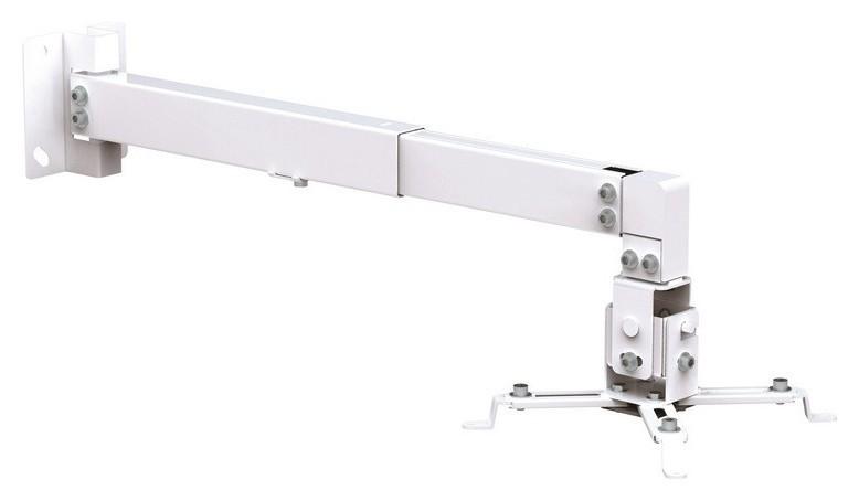 Кронштейн для проекторов Classic Solution Cs-prs-2w нас-потол.20кг,43-65см  Classic solution