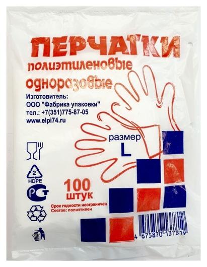 Перчатки одноразовые полиэтиленовые прозр. 60 гр., р. L, 100 шт/уп  NNB