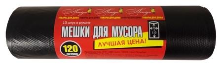 Мешки для мусора ПНД 120л 14мкм 10шт/рул черные 70х110см  NNB