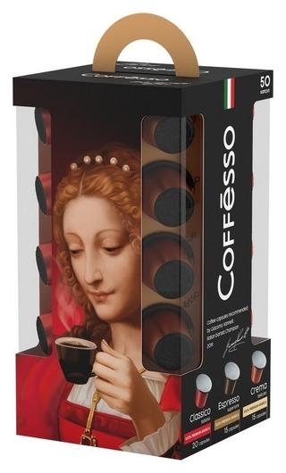 Кофе в капсулах Coffesso набор кофе в капсулах, 50шт 15910  Coffesso