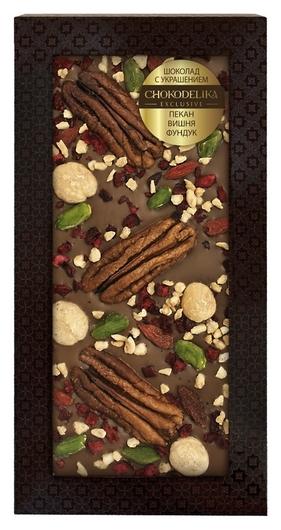 Шоколад молочный с украшением пекан, вишня, фундук  Chokodelika