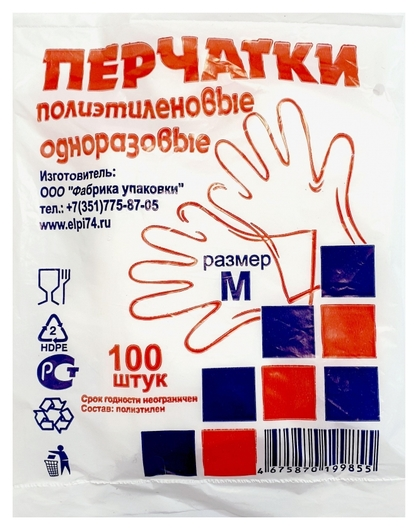 Перчатки одноразовые полиэтиленовые прозр. 60 гр., р. М, 100 шт/уп  NNB