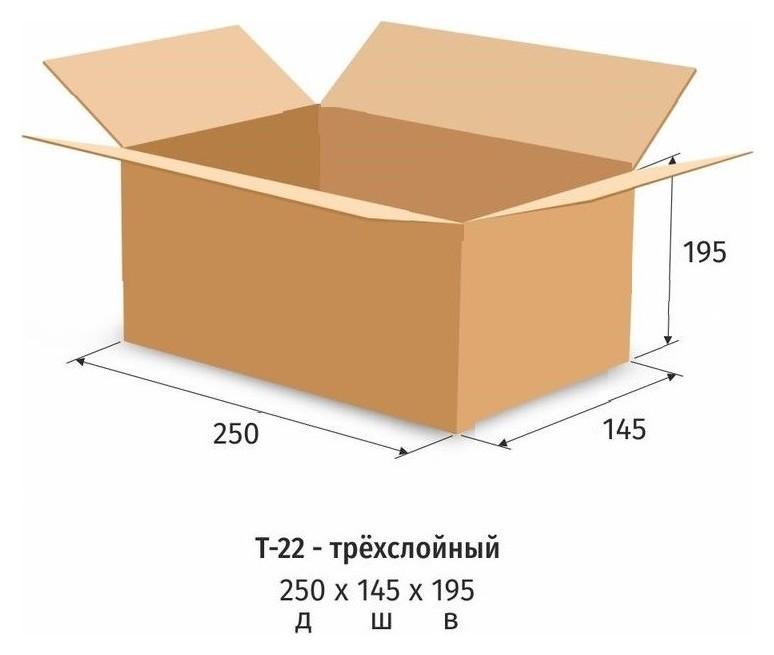 Короб картонный 250х145х195, Т22 бурый 10 шт./уп  NNB