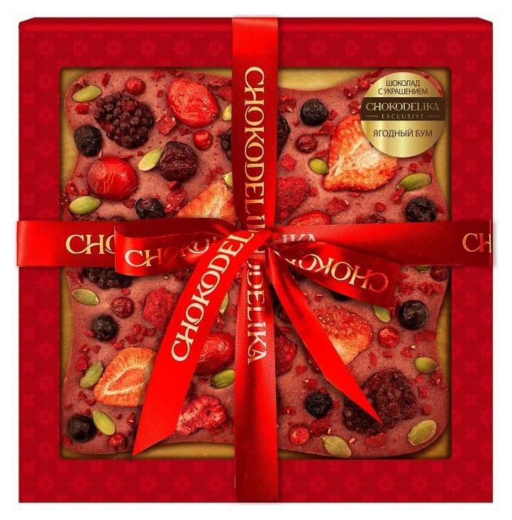 Подарочный набор шоколад белый с украшением ягодный бум, 180 г  Chokodelika