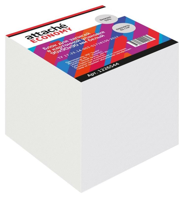 Блок для записей Attache Economy в картонной упаковке 9х9х9, белый,65 г, 92  Attache