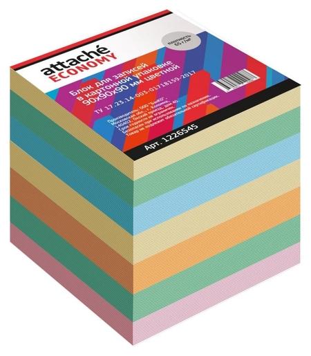 Блок для записей Attache Economy в картонной упаковке 9х9х9, 5 цветов, 65 г  Attache
