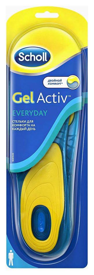 Cтельки для комфорта на каждый день для мужчин Everyday Scholl Gel Activ