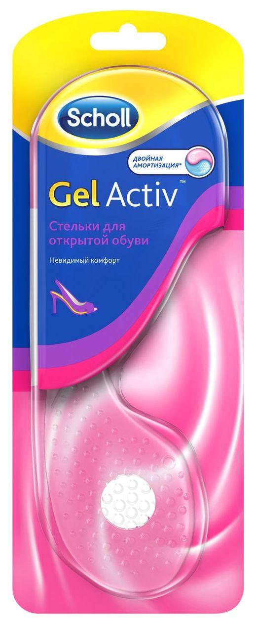Стельки для открытой обуви Scholl Gel Activ