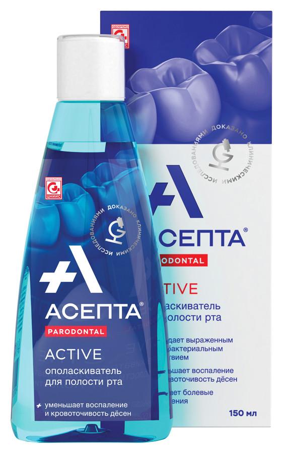 """Ополаскиватель для полости рта """"Active"""" Parodontal  Асепта"""