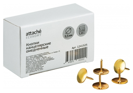 Кнопки канцелярские Attache Economy 9,5 мм, омедненные 100 шт  Attache