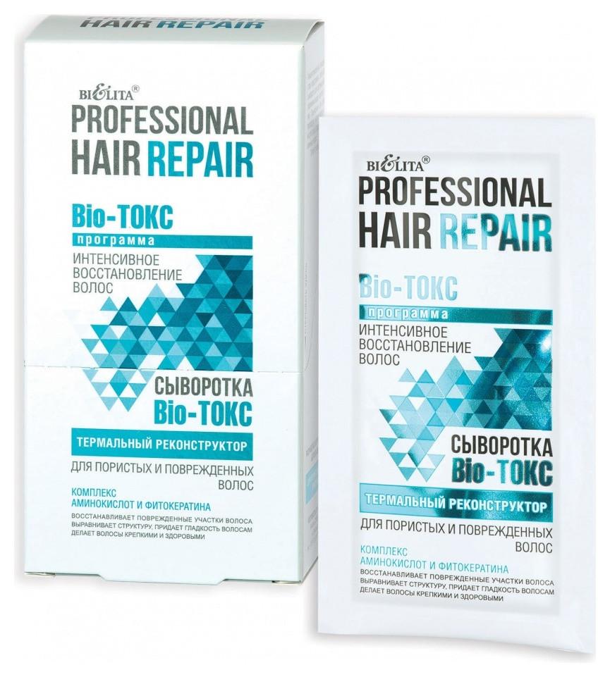 Сыворотка Термальный реконструктор для пористых и поврежденных волос Белита - Витекс Bio-токс Professional hair repair