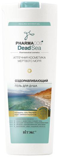 Гель для душа Оздоравливающий Белита - Витекс Pharmacos Dead Sea