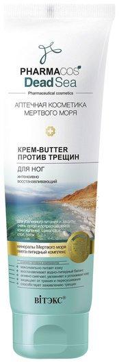 Крем-butter для ног против трещин интенсивно восстанавливающий  Белита - Витекс