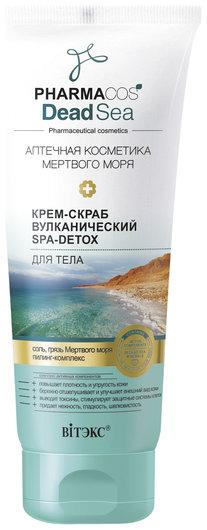 """Крем-скраб для тела """"Вулканический"""" SPA-detox  Белита - Витекс"""