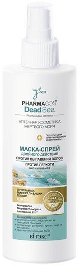 Маска-спрей двойного действия Белита - Витекс Pharmacos Dead Sea