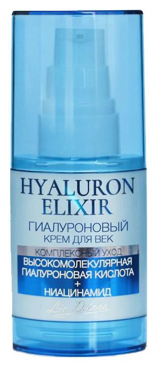 Гиалуроновый крем для век Liv Delano Hyaluron Elixir