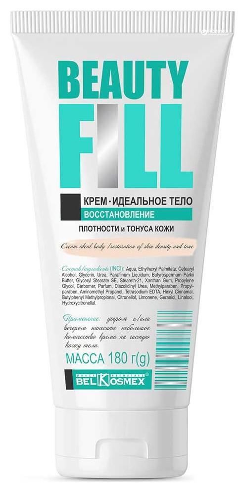 Крем Идеальное тело восстановление плотности и тонуса кожи Belkosmex Beautyfill