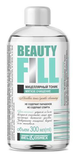 Мицеллярный тоник Мягкое очищение Belkosmex Beautyfill
